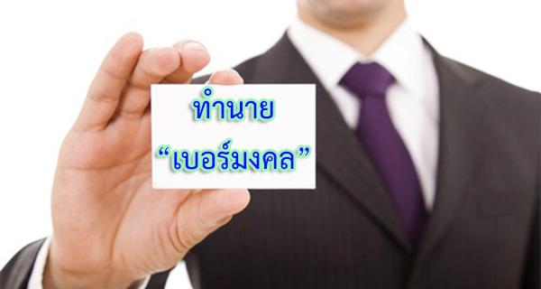 job-int-(1)